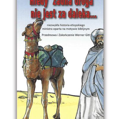 Okładka książki: Kiedy żadna droga nie jest za daleka
